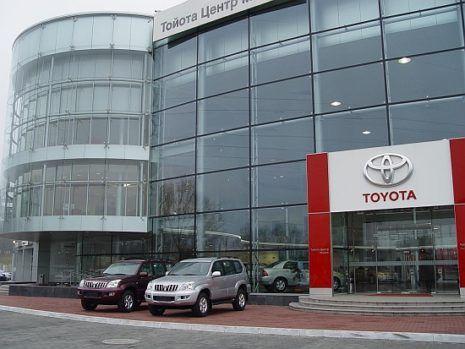 Toyota Center - Belarus (Belarus)