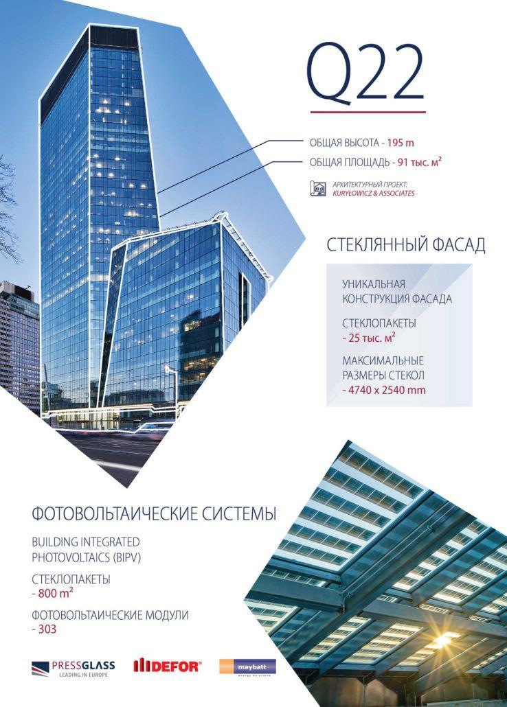 infografikaRU-01